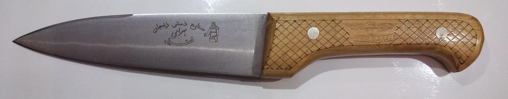 قصابی بهرامی مدل 2 2 - چاقو قصابی بهرامی مدل 2
