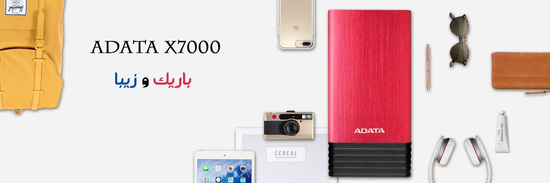 همراه ای دیتا مدل x7000 ظرفیت 7000 میلی آمپر ساعت 7 - شارژر همراه ای دیتا مدل X7000 ظرفیت 7000 میلی آمپر ساعت